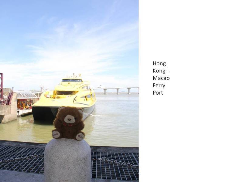 Macao ferry
