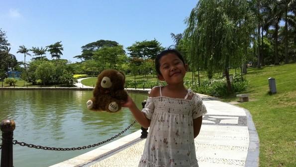 Feed haibin park zhuhai 2