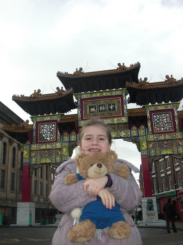 China gate 1